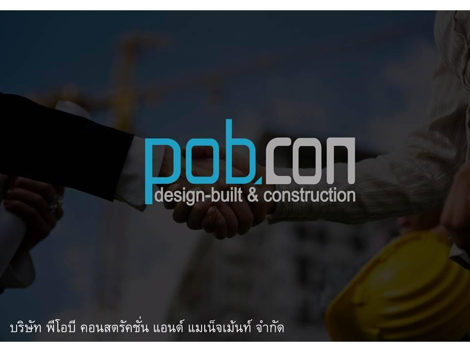 บ. Pob construction